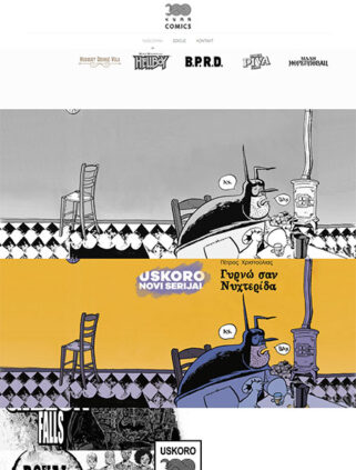 web dizajn 300 cuda comics